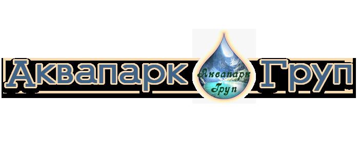 Aquaparkgroup